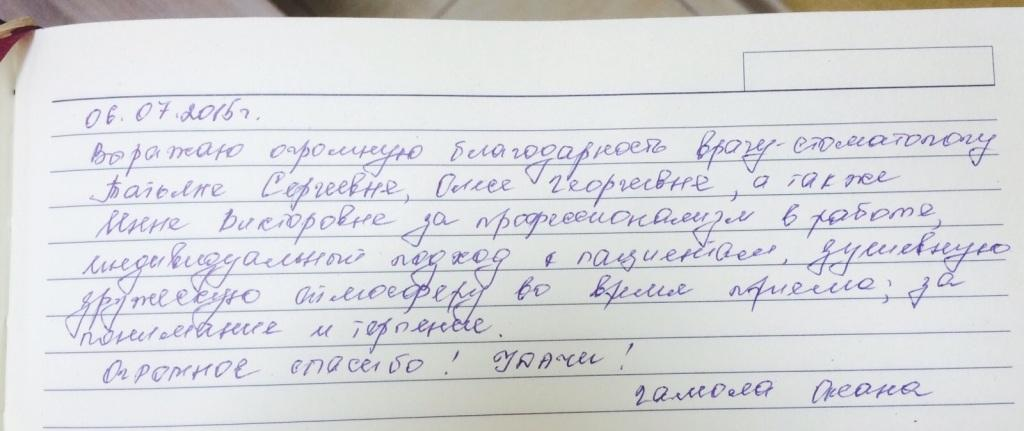 2015-07-06_1