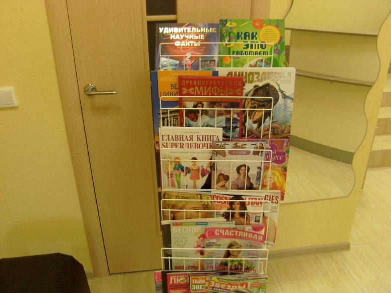 Познавательные книги для детей в Семейном стоматологе